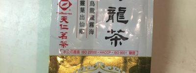 【保存版】凍頂烏龍茶の効能や飲み方まとめ (口コミあり)