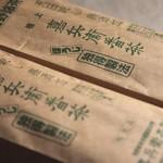 京番茶の効能や飲み方まとめ【健康茶】