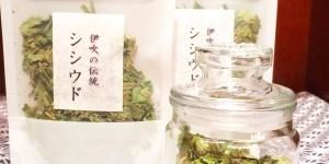 【厳選】渋谷駅チカのおしゃれなハーブティー販売店4選